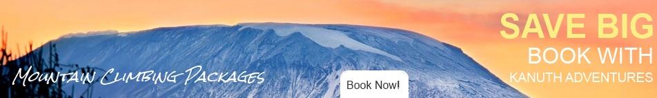 Tanzanian Safari - mountain tours
